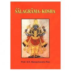 Salagrama Kosha (2 Vols.)